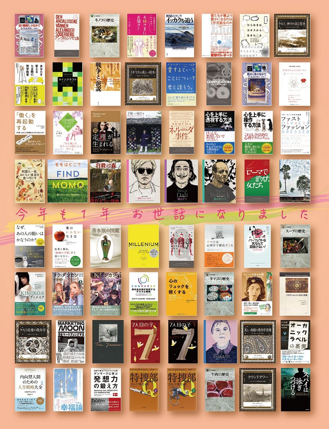 books_2014