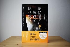 KADOKAWA刊