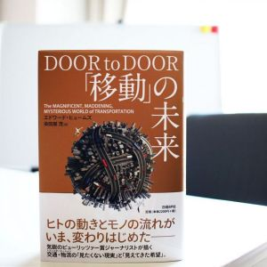 日経BP刊