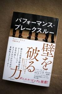 徳間書店刊