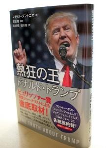 クロスメディア・パブリッシング刊