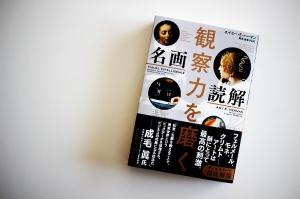 早川書房刊
