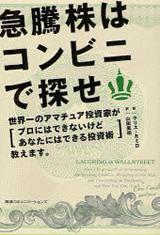books201205b