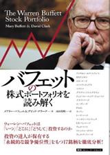 books201208a