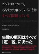 books201209c