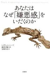 books201210b