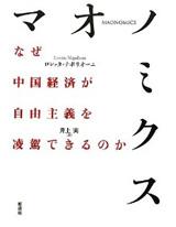 books201210c