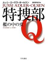 books201210d