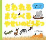 books201211a