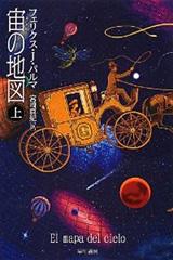 books201211b