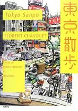 books201212c