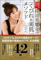 books201212d