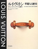 books201212e