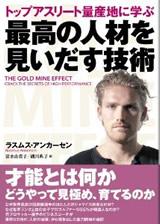 books201301f