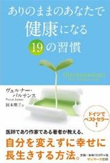 books201301g