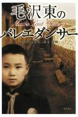 books200908a