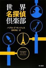 books200910a