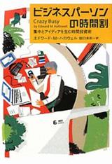books200911b