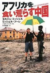 books200912a