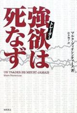 books200912b