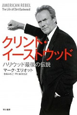 books201001b