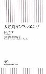 books201001f