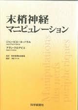 books201002b