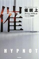 books201007a