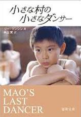books201007c