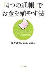 books201008a