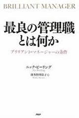 books201008b