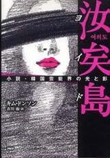 books201008c