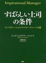 books201009a