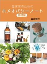 books201009b