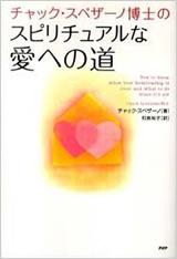 books201009c