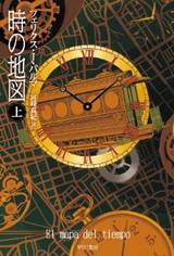 books201010a