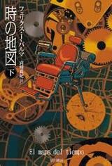 books201010b