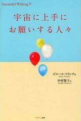 books201010c