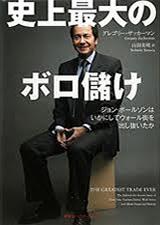 books201012a