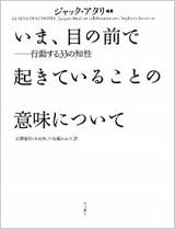books201012c