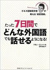 books201103c