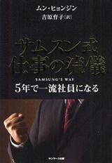 books201201a