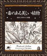 books201202a