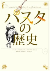 books201202b