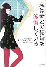 books201202d