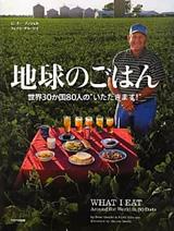 books201203b