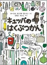 books201204a