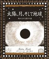 books201204b