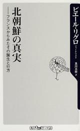 books200407a