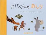 books200408a